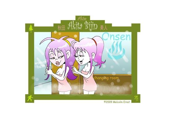 akie-blog-4