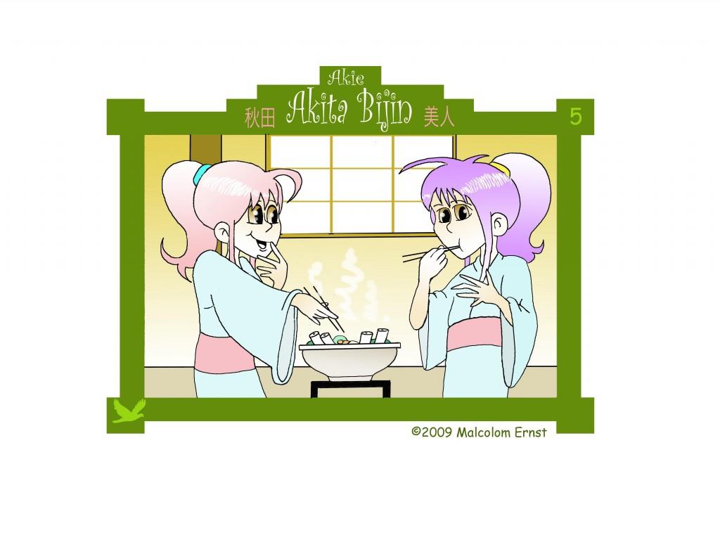 akie-blog-5-final