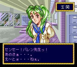 Japanese Retro Game Review: Dekitate High School - GaijinPot InJapan