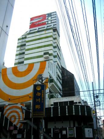 Tokyo S Postmodern Architectural Purge Gaijinpot Injapan