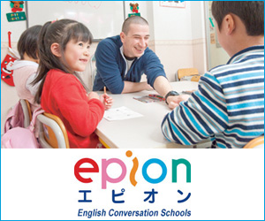 Epion