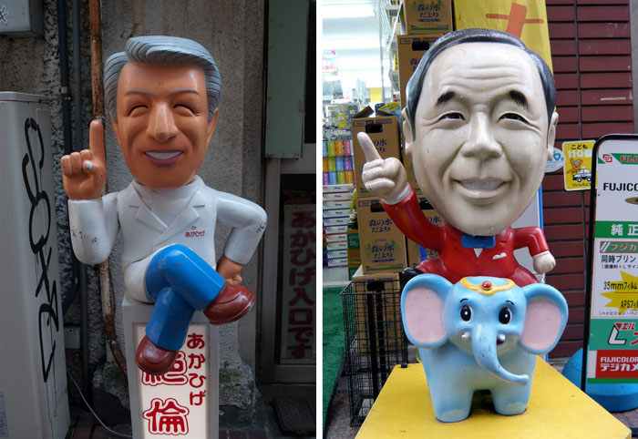 Company president mascots
