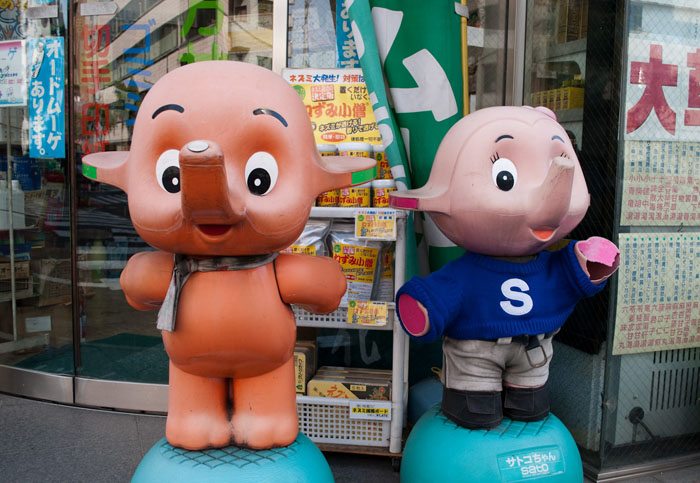 Sato pharmacy mascots