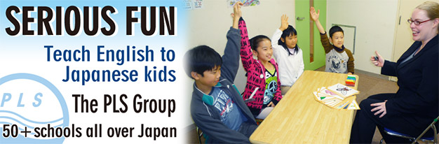 Pacific Language School: Teach English to Japanese Kids