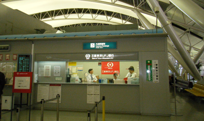 Exchanging currency in japan gaijinpot injapan - Can you cash cheques at the post office ...