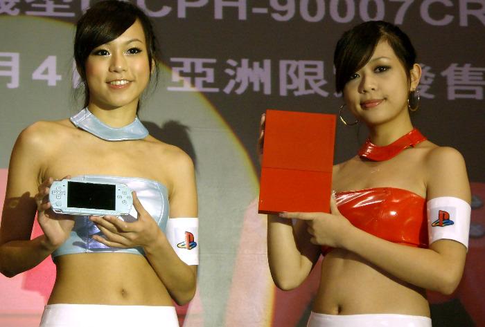 oriental flirting games for girls free online play