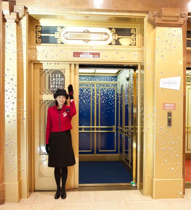 Nozomi Ohashi sparkles at Takashimaya Nihonbashi Christmas event ...