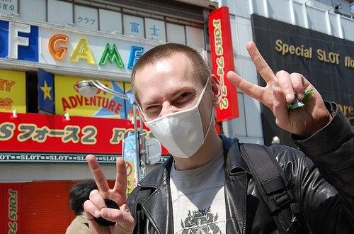 Berita Jepang%E6%AE%BA%E8%8F%8C%E6%B8%88%E3%81%BF%E3%83%9E%E3%82%B9%E3%82%AF 10 Hal Yang Harus Diketahui Sebelum Berkunjung ke Jepang