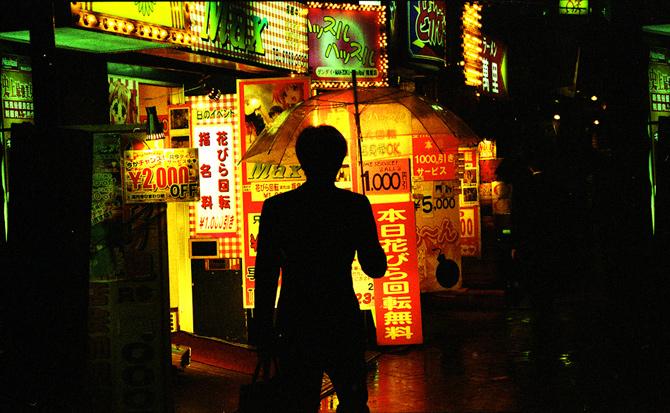 Mystery Man © 2010 Lomodachi