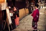 Japanese Girls in Kyoto