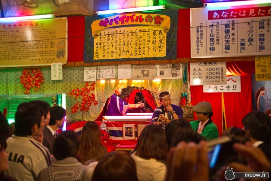 ghost tour the tokyo freak show