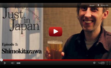 Shimokitazawa & Japanese Craft Beer