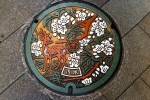 Sewer cover in Japan