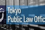 Tokyo Public Law Office