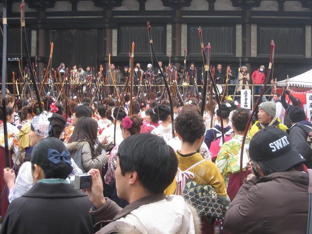 Toshiya archery