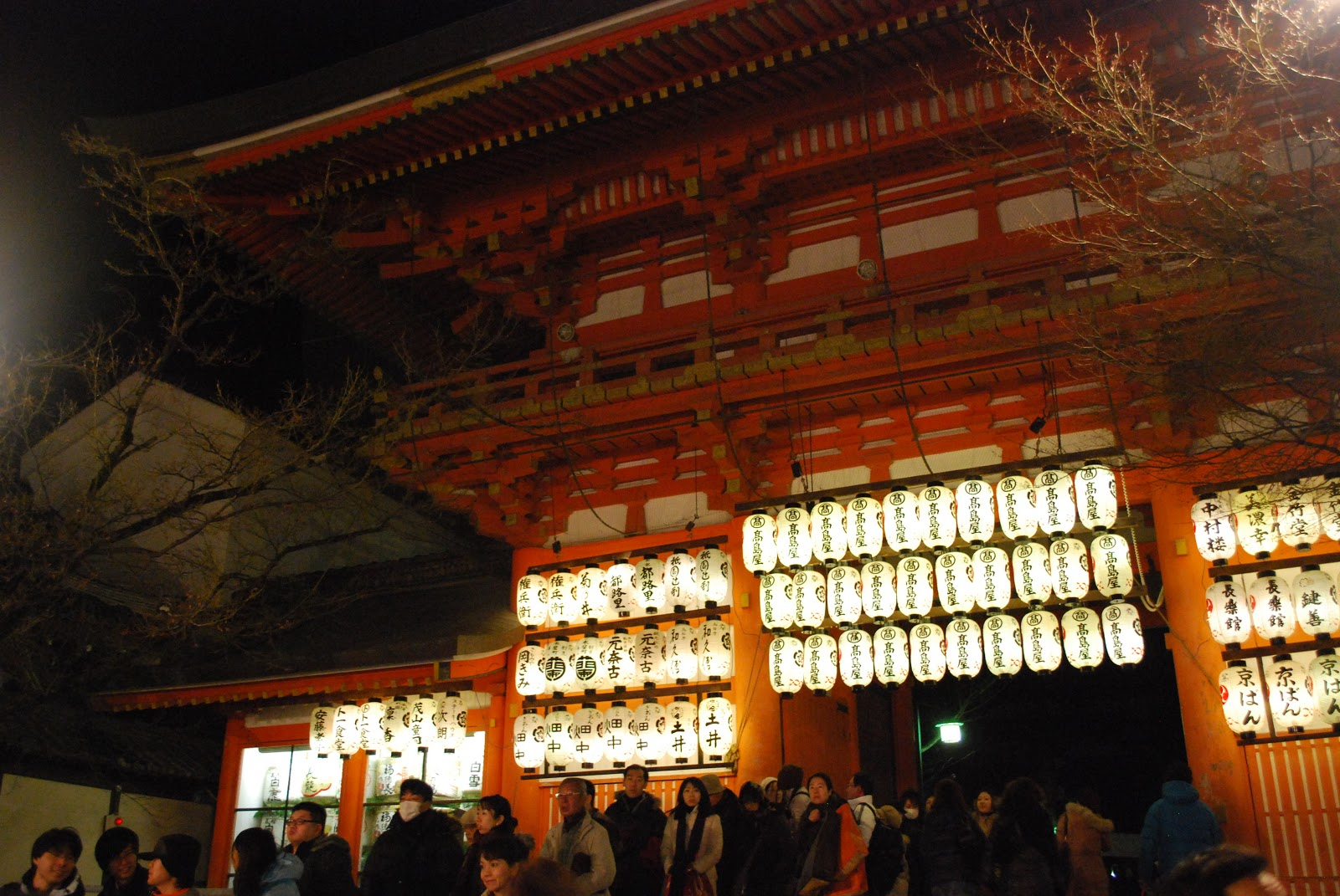 New Year in Kyoto