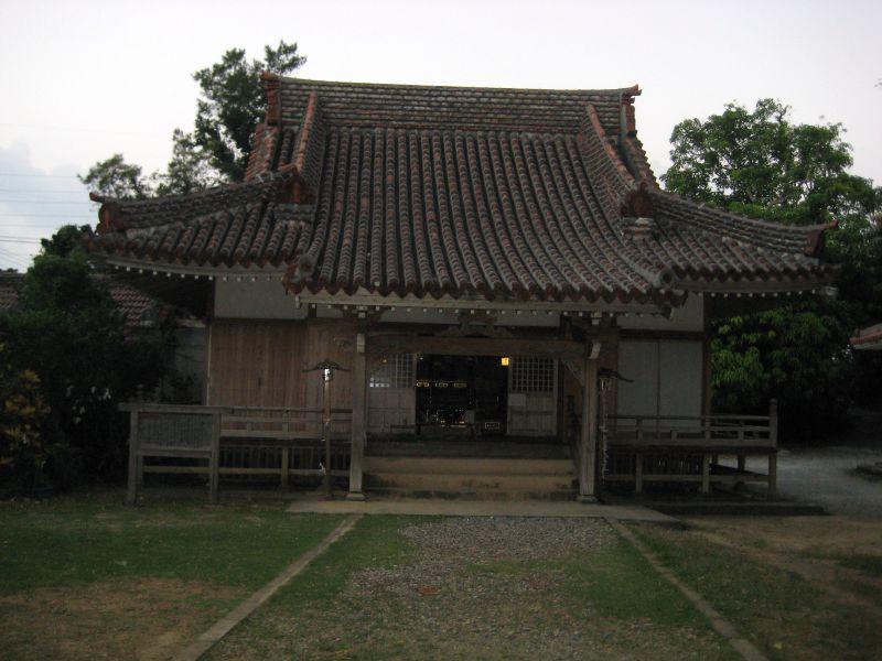 Temple - Okinawa