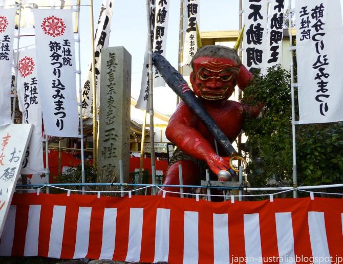 Kano Temple in Gifu