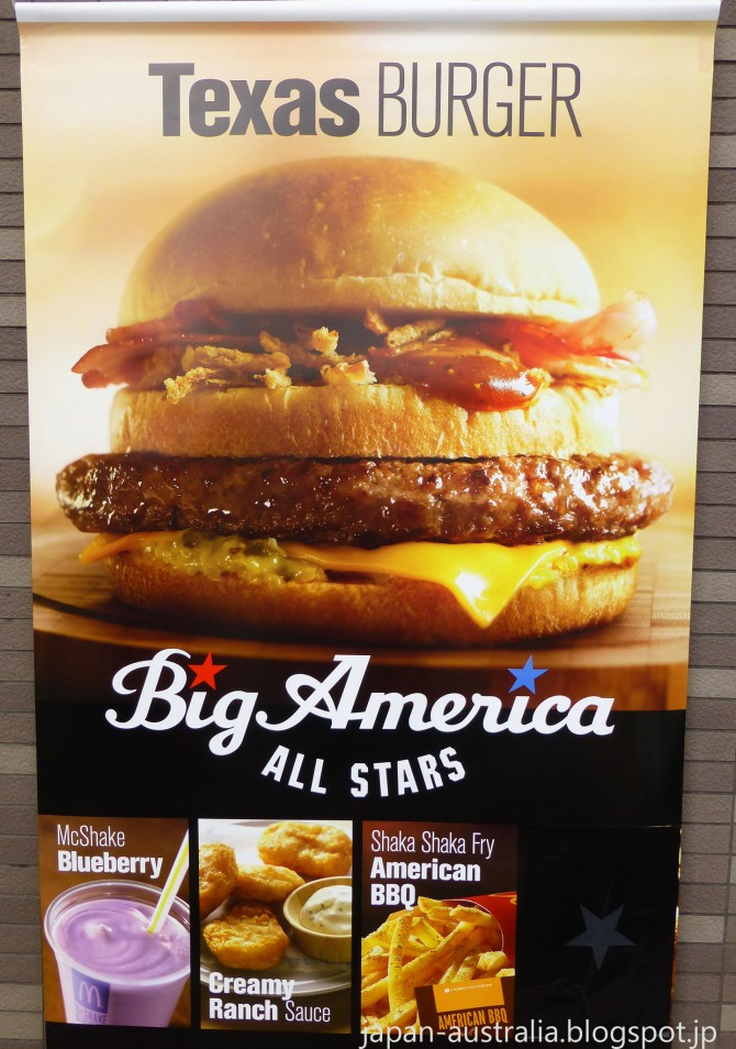 Poster advertising the return of the Texas Burger