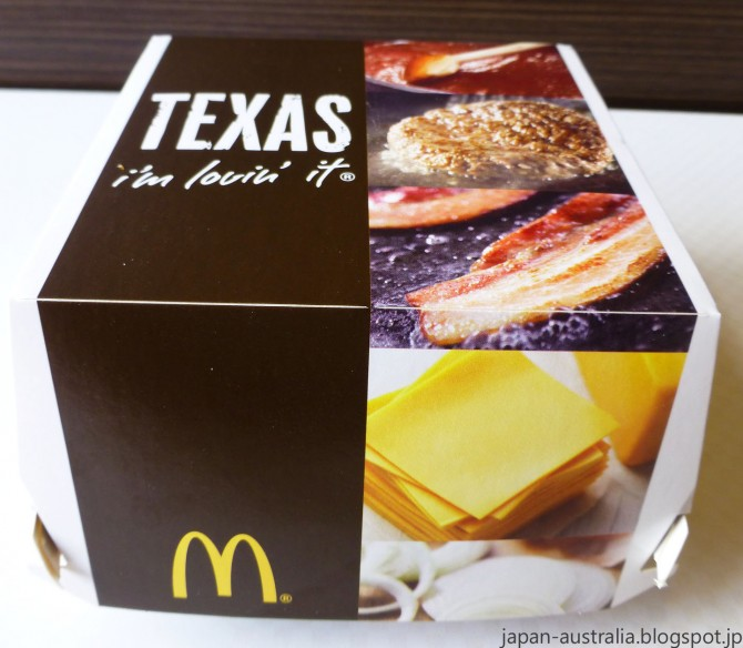 The Texas Burger packaging