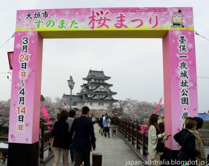 Sunomata Sakura Matsuri