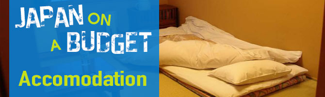 budget_bed