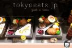 Tokyo Eats