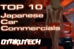 commercials_sq