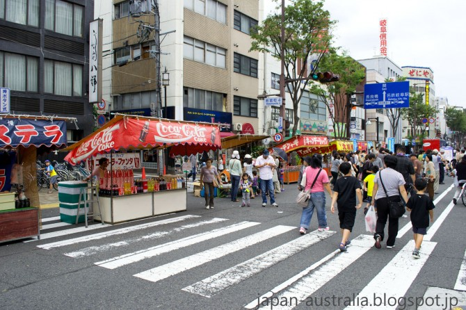 Kogane Park Flea Market and Street Vendors