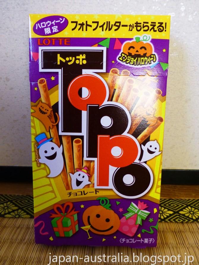 Halloween Toppo