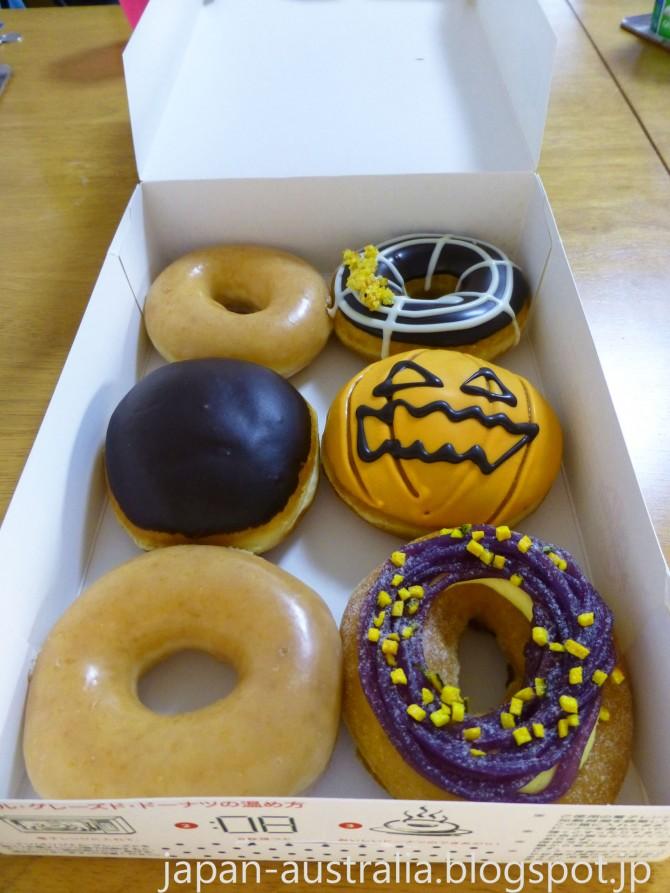 Halloween Krispy Skremes!