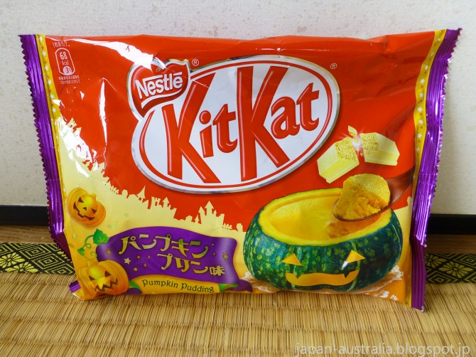 Pumpkin Pudding Kit Kat