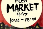 IMA Flea Market