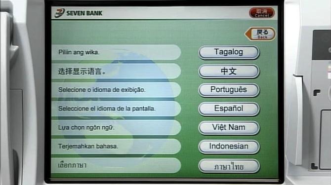7bank